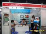 Beijing Metallurgy Fairs3