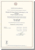 ISO9001 Certification of Printing Plotter