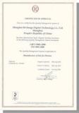 ISO9001 Certification of Printing Plotter