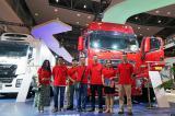 2017.6 China Chongqing International Auto Exhibition