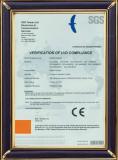 SGS CE certificate