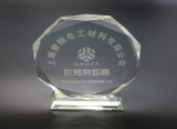 Honors of Yuxiang