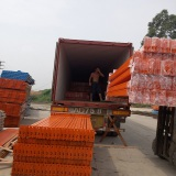 loading picture of orange beams