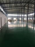 shenlian factory 8