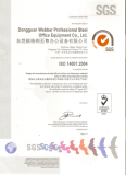 SGS ISO14001:2004