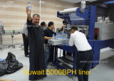 Our engineers installed machines in customer′s Water Plant in Kuwait