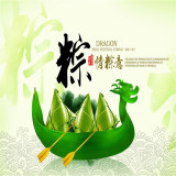 A Holiday For The Dragon-boat Festival From June 9- June 11