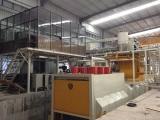 customer : Sanfeng stone company