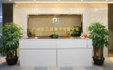 Our Pinjun Company