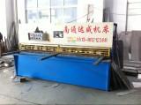 Processing machine