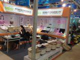International exhibition show