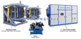 12Pluse Hydraulic Steel Shell IF furnace
