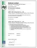 certificate(1)