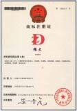 brand patent