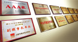 Chinese honors