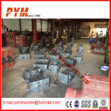 Transmission parts of reduction gearbox