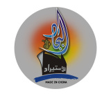 Logo for Customer From Ksa