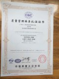 ISO 9001, 14001 Certificate