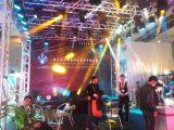 2014 Guangzhou Pro Light Sound Exhibition
