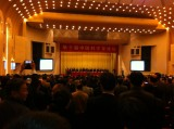 Flying Fish leadership attend the 10th China laundry machinery scientists BBS
