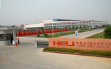 Anhui HELI forklift factory introduction