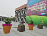 Corten steel planter