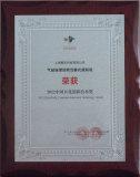 China Daily Cosmetics Innovation Technology Award