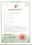 New model patent