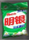 detergent powder 1022-C001