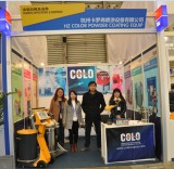 2013 SFCHINA Exhibition in Shanghai