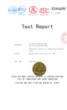 Type test certificate for suspension insulators by XIHARI