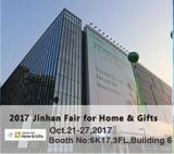 2017 Jinhan Fair for Home & Gifts