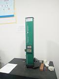 Testing Instrument 2
