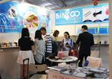 2017 Trade Show in Vietnam