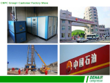 DENAIR Customer CNPC