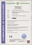 2016 CE Certification