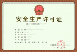 SRIBS Production License
