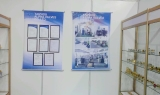 Canton Fair Booth