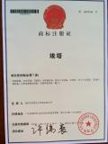 Registered trademark(ETA SMD PCBA SMT Reflow Oven)