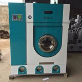 Laundry shop dry cleaning machine GX series