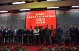 Public list company in Shanghai China