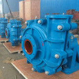 slurry centrifugal pump