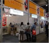 Hardware fair in St . Paulo , Brazil