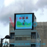 P10 DIP Outdoor advertising full color led display in Japan-40 S.qm