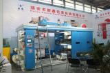 2014 China Plas in Shanghai---Xinxin Packing Machinery-Flexo Printing Machine