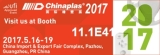 Welcome to CHINAPLAS 2017 | ZQ BOOTH:11.1E41