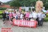 Xinyimei Sale team drifting activity