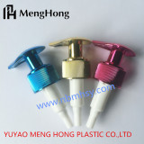 UV Mixed Color Lotion Pump for Body Wash