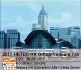 2017 HKTDC HK Gifts&Premium Fair
