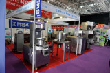 2016 China International Pharmaceutical Machinery Exposition